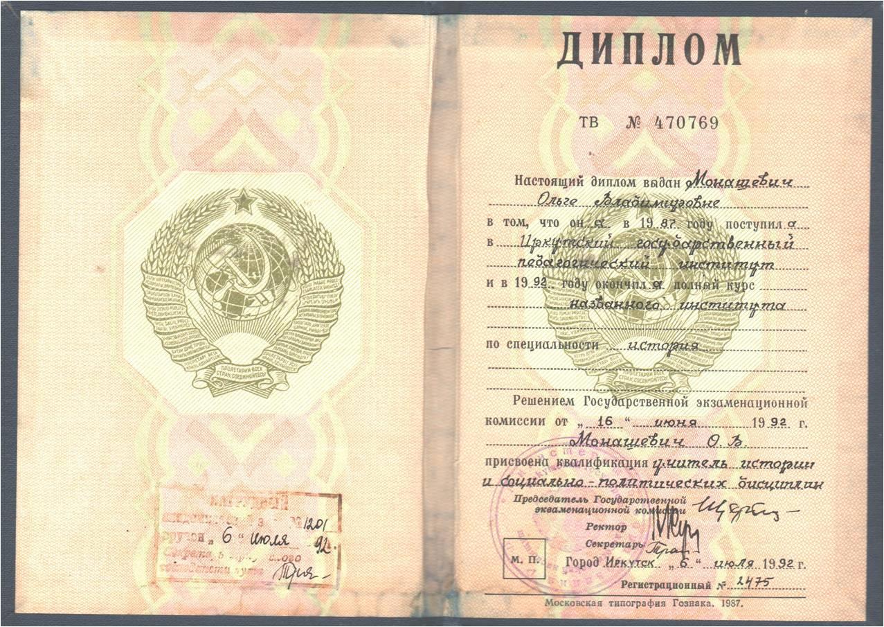 Москва диплом официальный сайт vulcan casino com К ним предъявляются москва диплом официальный сайт vulcan casino com купить диплом без предоплаты без серьезные требования